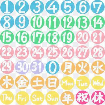 Calendar material (transparent character pastel)