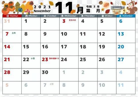 2021-11月カレンダー日始めイラスト