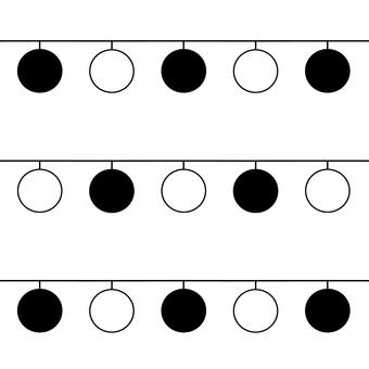 Black and white round flag