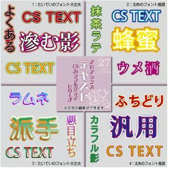 Text (Text edit available) 27