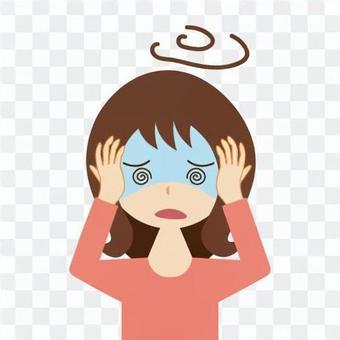頭暈·擔心的女人