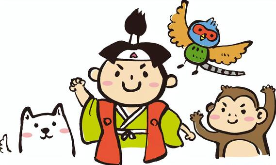 桃太郎和他的朋友