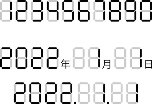 2022 digital a