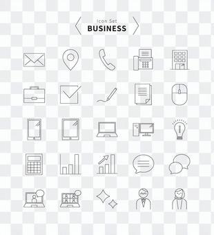シンプルなアイコンセット【ビジネス】