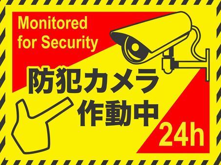 标志 - 安全摄像头