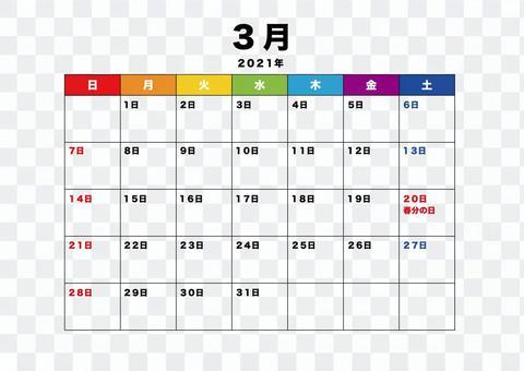 2021年3月的日曆顏色