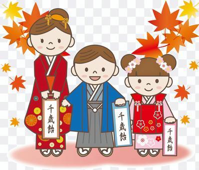 Shichigosan 13(三兄弟,紅葉)