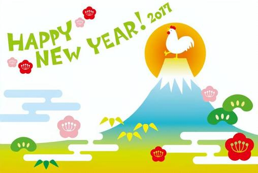 2017 New Year cards 12