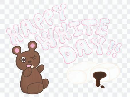 白日快樂!