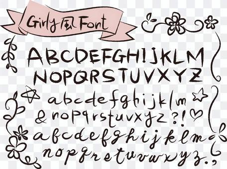 可用於粉筆藝術的少女風格字體1