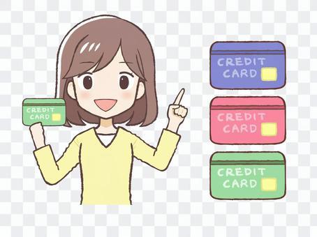 信用卡(上身)的便衣女人