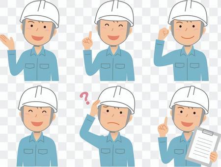 男性工作服,頭盔1