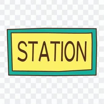 Station signboard