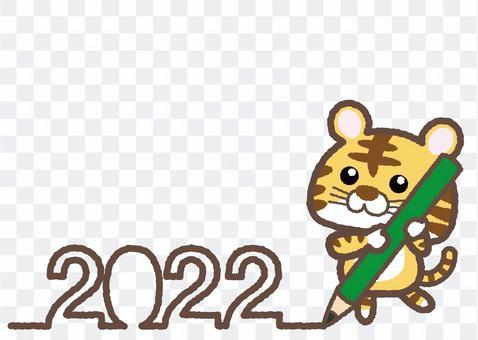 Tora 04_21(2022框架,鉛筆)