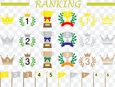 Ranking set, victory cup, crown, etc.