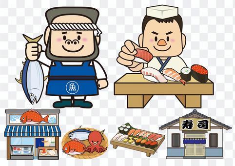 魚店和壽司店