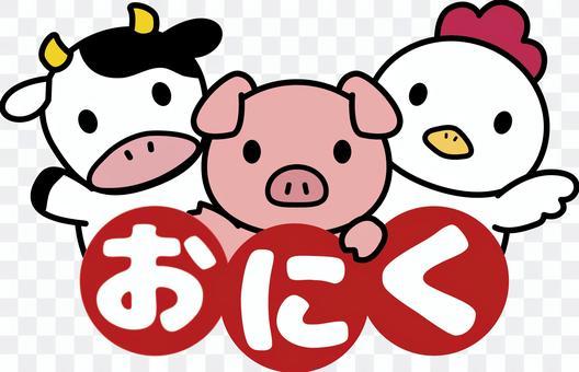 Meat Meat Corner Pop (meat / set)