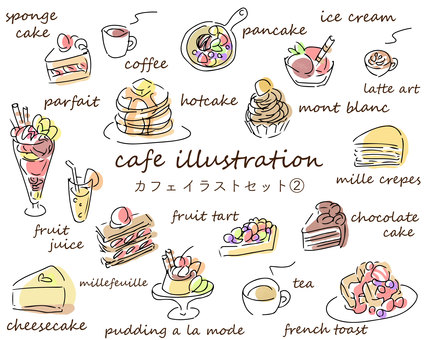 Hand-painted cafe dessert illustration