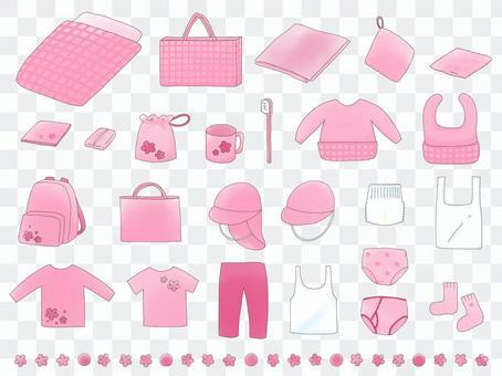 苗圃用品(粉紅色)