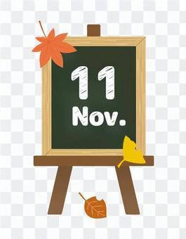 Cafe board in November
