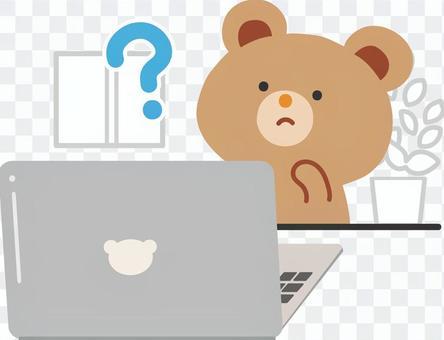 懷疑如何在家使用電腦
