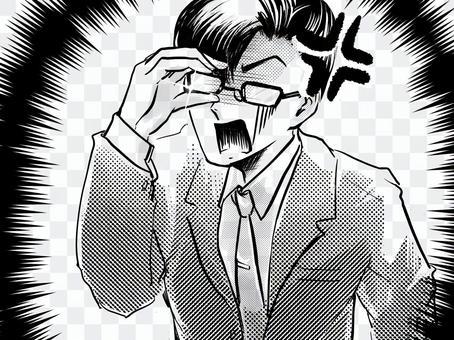 Shojo漫畫Buchigire眼鏡英俊老師