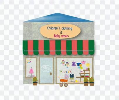 商店兒童和嬰兒