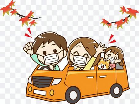 與家人一起開車· 秋季 02