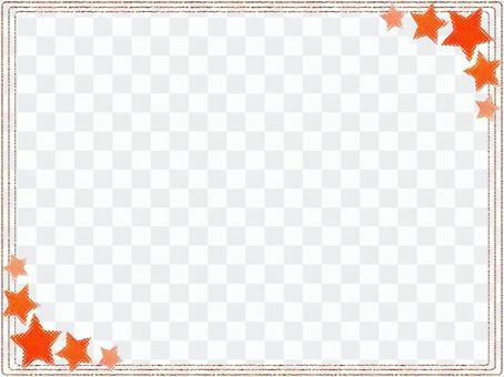 星形框架(橙色)