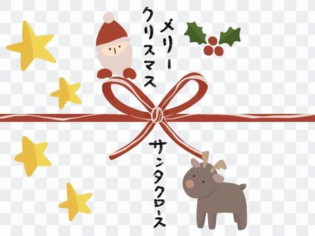 メリークリスマス熨斗・掛け紙
