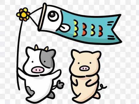 鯉魚旗和牲畜的插圖