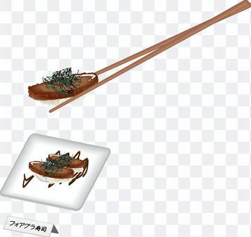 壽司鵝肝醬壽司鵝肝醬材料