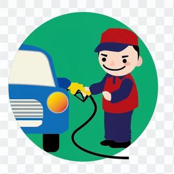 汽油加油标记