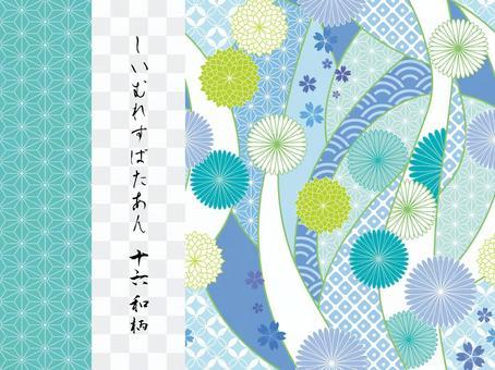 無縫模式 16 日本模式藍綠色
