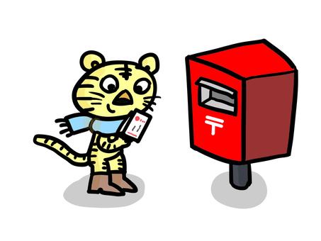 把賀年卡寄到郵箱的老虎