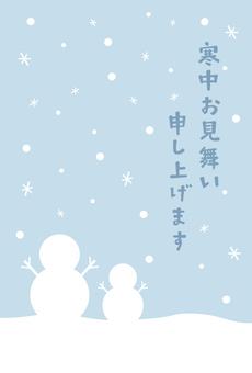 Snowman in cold summer snowman