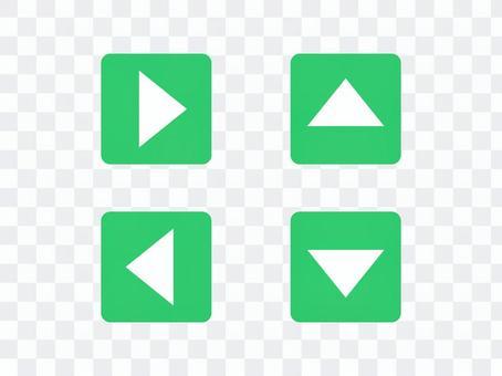 Triangular arrow _ square button (green)