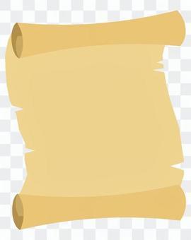 滾動8(黃色/垂直
