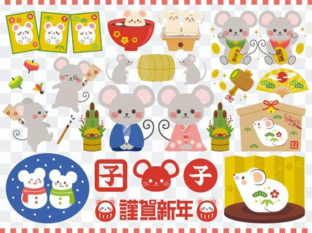New Year Mouse Ornament Set 02