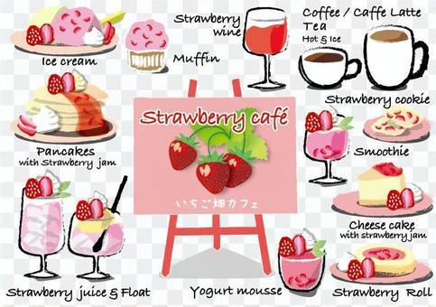 草莓咖啡廳菜單架