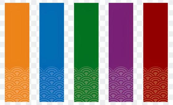 Japanese style strip