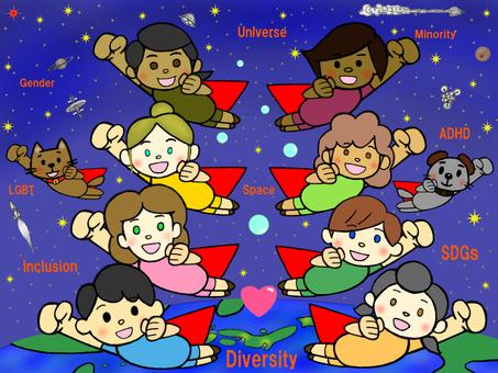 世界上的多樣性兒童跳入太空