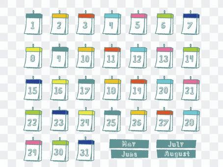 5  -  8月的日曆