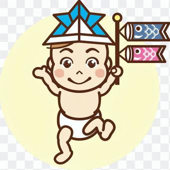 """兒童節/嬰兒4""""精力充沛的鯉魚飄帶"""""""