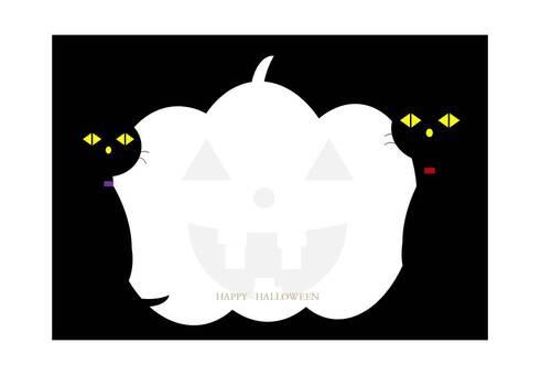 萬聖節·鬼南瓜和黑貓