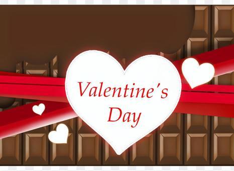 Chocolate 3 Valentine Heart