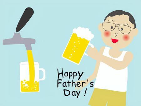 父親節明信片生啤酒和爸爸