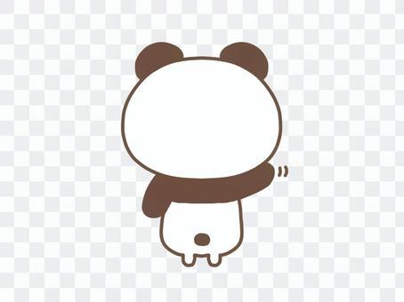 熊貓揮舞著/後視圖