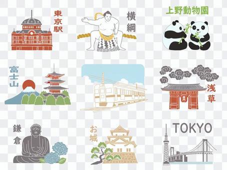 東京觀光景點集