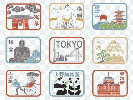 東京旅遊勝地郵票一套